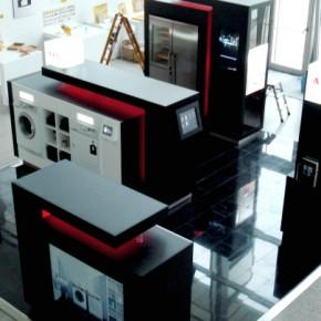 AEG Showroom
